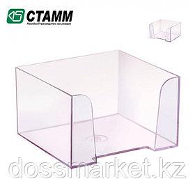 Пластбокс для блока  бумаги для записи 9*9*5,  прозрачный, СТАММ
