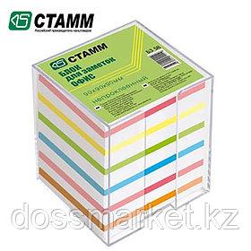 Блок бумаги для записи 9*9*9, цветной, в пластбоксе, СТАММ