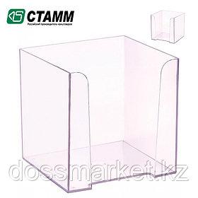 Пластбокс для блока  бумаги для записи 9*9*9,  прозрачный, СТАММ