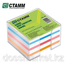 Блок бумаги для записи 9*9*5, цветной, в пластбоксе, СТАММ