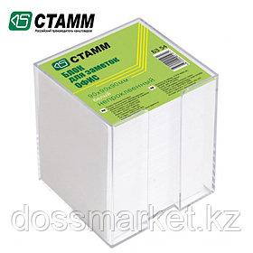 Блок бумаги для записи 9*9*9, серый, в пластбоксе, СТАММ