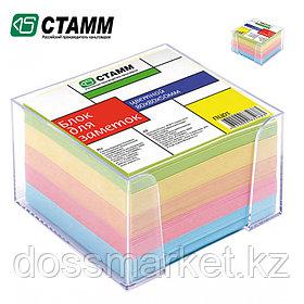 Блок бумаги для записи 8*8*5, цветной, в пластбоксе, прозрачный, СТАММ