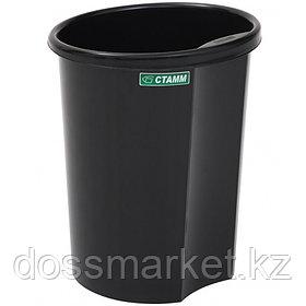 Корзина для мусора, 12л, цельная, чёрная, СТАММ