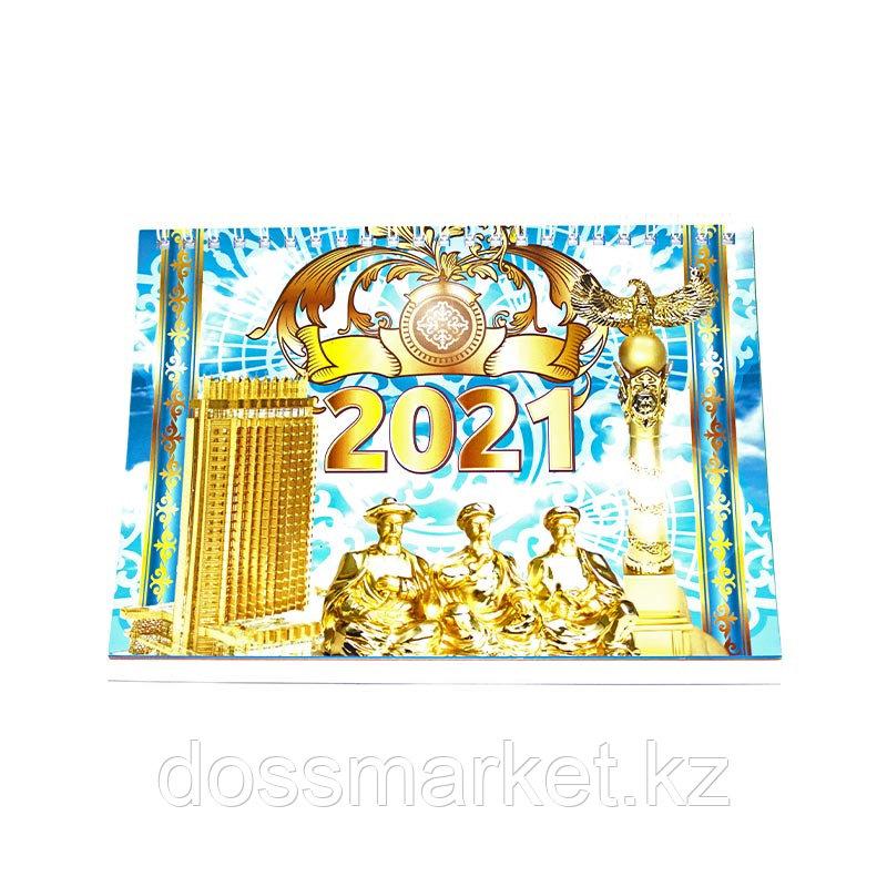 Календарь домик  2021г на спирали