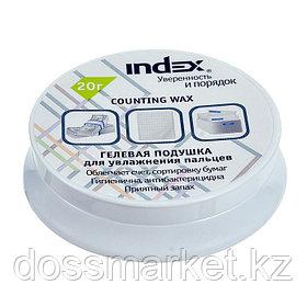 Увлажнитель для пальцев, гелевый, 20г, INDEX