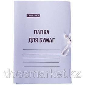 Папка на завязках, белая, 280г/м2, картон мелованный, А4, до 200л. OfficeSpace