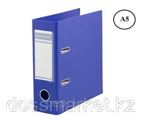 Регистратор, 7см, синий, А5, PVC, 1300 гр, метал. оконт., KUVERT