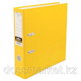 Регистратор, 7см, жёлтый, А4, ПВХ - одностор., 1300 гр,метал. оконт., INDEX