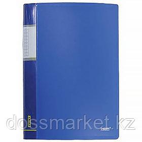 Папка с 60 файлами, синяя, А4, пластик, 0.75мм