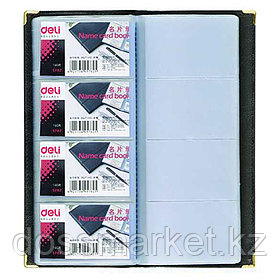 Визитница 4-х рядная на 160 визиток, обложка PVC, DELI