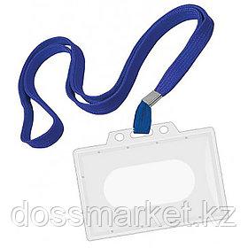 Бейдж горизонтальный, 54 * 90 мм, с синим шнурком, без клипа, жесткий, прозрачный