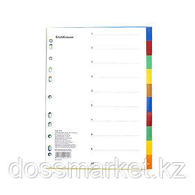 Разделитель пластиковый от 1 до 10, цветной, без индексации, ErichKrause