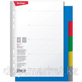 Разделитель пластиковый от 1 до 5, цветной, без индексации, Berlingo