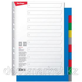 Разделитель пластиковый от 1 до 10, цветной, без индексации, Berlingo