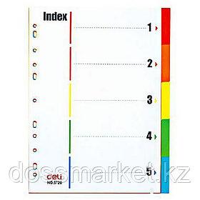 Разделитель картонный, А4, 5 цветов, DELI