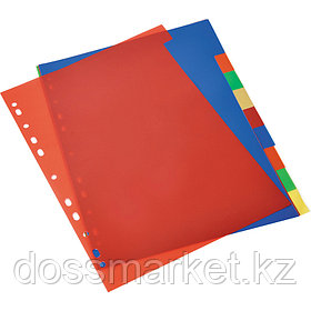 Разделитель пластиковый от 1 до 10, цифровой, цветной, INDEX