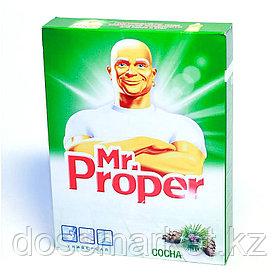 Порошок моющий для уборки Mr.Proper  400г.