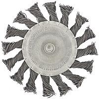 """Щетка для дрели, 25 мм, """"чашка"""" со шпилькой, крученая металлическая проволока// Matrix"""