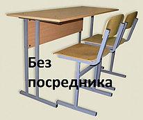 Ученическая парта и стуля