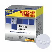 Олиго Цинк, Здоровая кожа и крепкий иммунитет (270 таблеток)