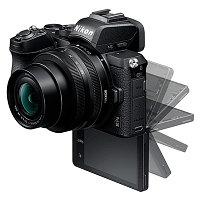Цифровой беззеркальный фотоаппарат Nikon  Z50 BK EU 16-50 Kit