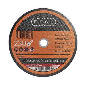 Диск отрезной EDGE by PATRIOT 230*1,6*22,23 по металлу