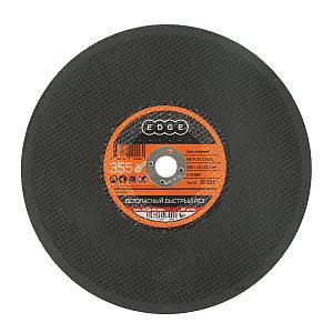 Диск отрезной EDGE by PATRIOT 355*3,5*25,4  по металлу (Россия)
