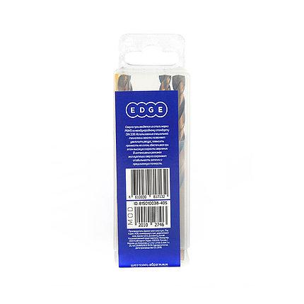 Сверло EDGE by PATRIOT по металлу 8,0 мм, упаковка 5шт, фото 2
