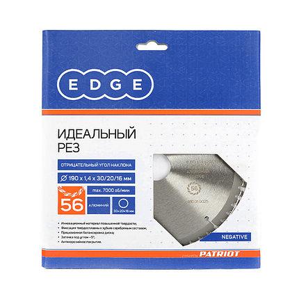 Диск EDGE by PATRIOT пильный по алюминию 190x56x30/20/16 negative, фото 2