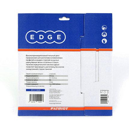 Диск EDGE by PATRIOT пильный по алюминию 250х96х30/25,4 negative, фото 2