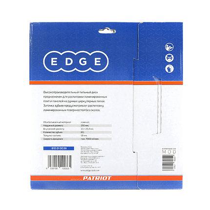 Диск EDGE by Patriot пильный по ламинату 250x80x30/25,4, фото 2