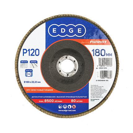 КЛТ Edge by Patriot 180мм*22,23мм*P120, фото 2
