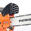 Пила цепная бензиновая Patriot GS 126, фото 5