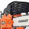 Пила цепная бензиновая Patriot GS 126, фото 6
