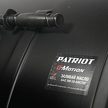 Снегоуборщик бензиновый Patriot Сибирь 999 KX, фото 2