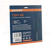 Нож Patriot TBM-48, фото 3