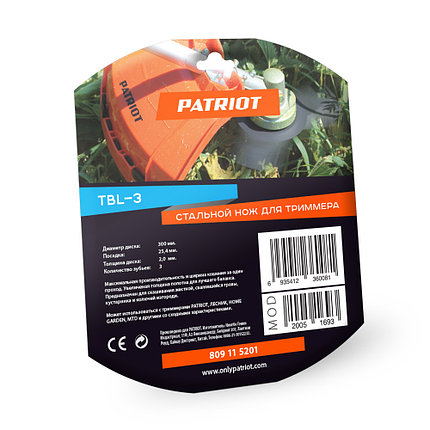 Нож Patriot TBL-3, фото 2