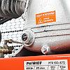 Компрессор поршневой ременной Patriot PTR 100-670, фото 2
