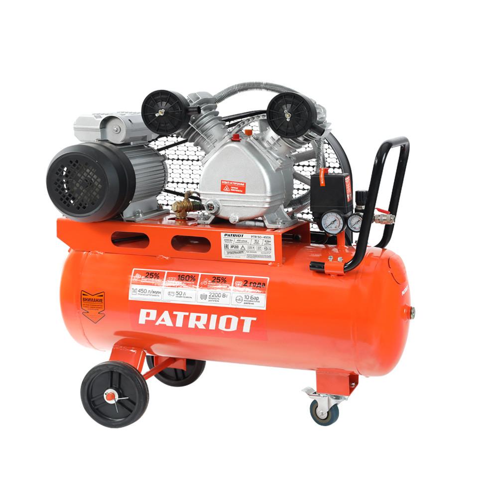 Компрессор поршневой ременной Patriot PTR 50-450A