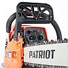 Пила цепная бензиновая Patriot PT 445, фото 6