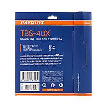 Нож PATRIOT TBS-40X, фото 3
