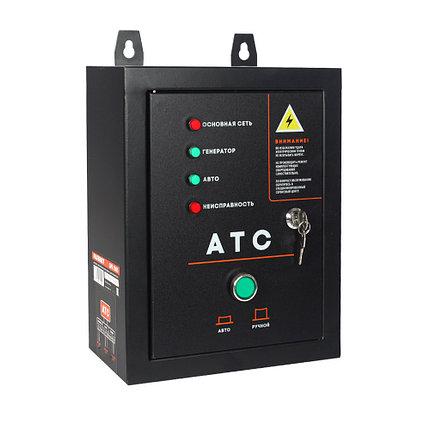 Система автоматической коммутации генератора Patriot GPA 1005, фото 2