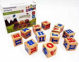 "Кубики из дерева ""Азбука"" Zerde"