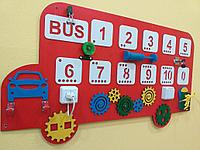 Бизиборд Лондон-Автобус 1 м *55 см