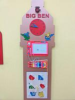 Бизиборд Лондон-Биг-Бэн 1,4 м*45 см
