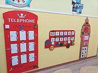"Бизиборд ""Лондон-Телефон"" 1,35 м *70 см"