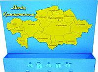 Пазл - магнитная доска Карта Казахстана 73*56*10 см.