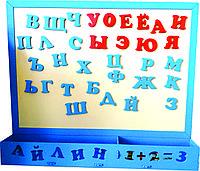 Магнитная доска Алфавит и цифры (казахский, казахский новый, русский, английский) 73*56*10 см