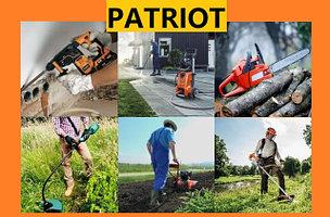 PATRIOT - садовая, силовая, строительная техника и электроинструмент