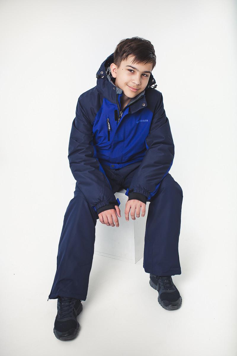 Горнолыжный костюм для мальчиков Kerom - фото 1
